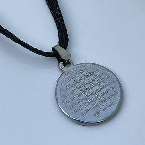 Ayat ul Qursi Pendant Necklace Loh e Qurani Religi
